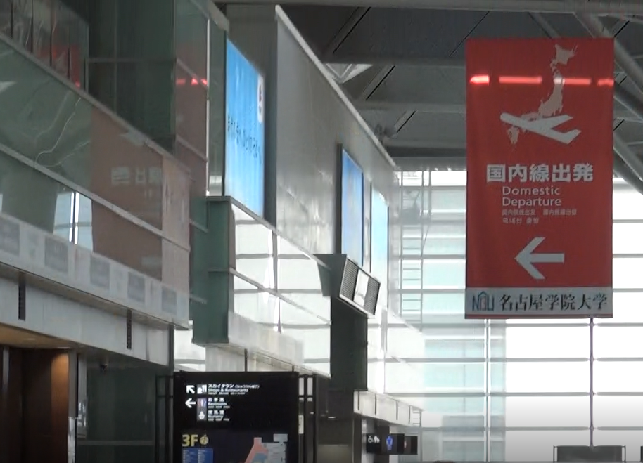 中部国際空港出発ロビー