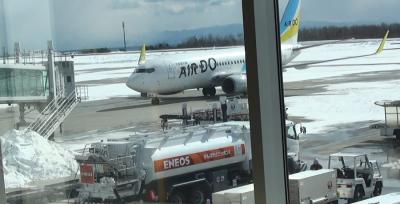 函館空港外2