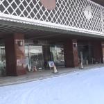 冬の函館旅行「3泊4日」2日目(啄木亭から函館熱帯植物園へ)③