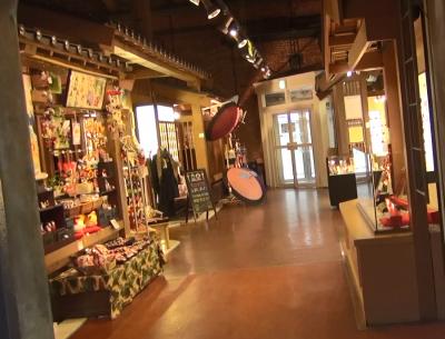赤レンガ倉庫内の店舗