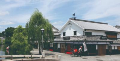廣榮堂本店