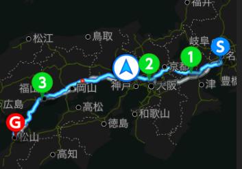 松山までのルート
