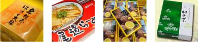 福山サービスエリア土産