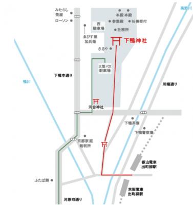 下鴨神社交通マップ