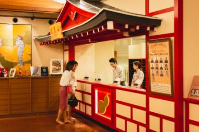 太閤の湯チェックインカウンター